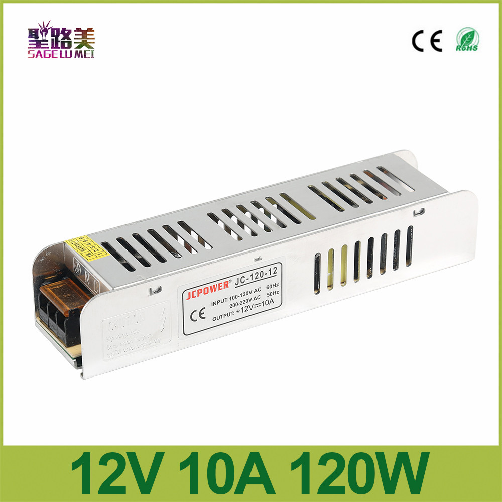 New 2016 HQ 12V 10A 120W Slim Power Supply power source AC to DC Adapter Switch Driver for auto LED Strip Light module 110V/220V