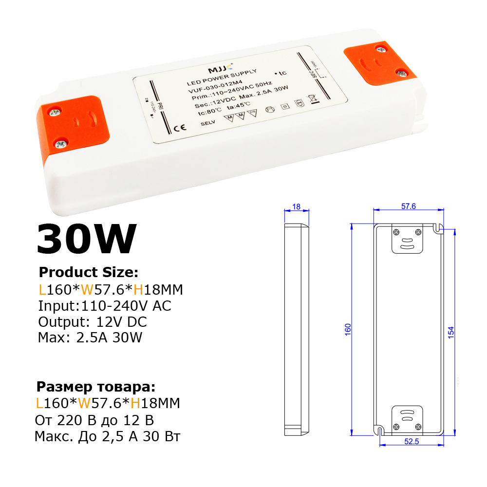 Factory Outlets External Ceiling Light Led Power Driver Supply Circuit 12 Volt Unit 110v 220v Ac To 12v 24v 1a 5a 6w 12w 60w