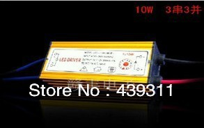 10W IP66 Waterproof Integrated LED Driver Power Supply Constant Current AC85-265V 900mA for 10W LED Bulb
