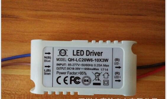 DHL 50 pieces LED 6-10X3W outside 7*3W 8*3W 9*3W 10*3W external led driver for down lamp ceiling lamp