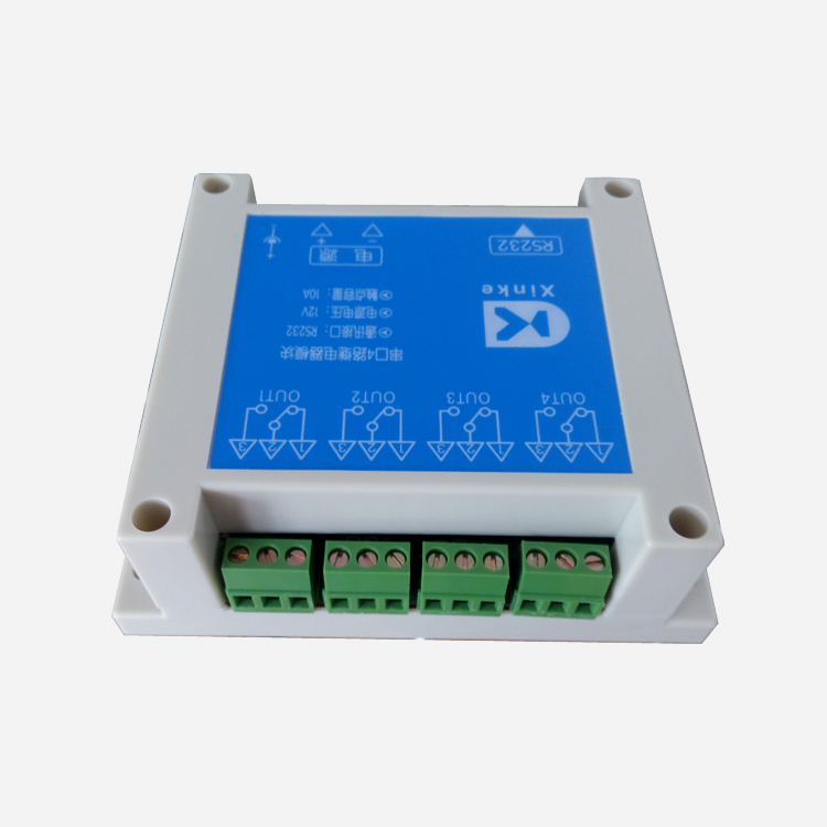4 channel relay moudle intelligent control module RS232 switch Intelligent 220V 10A relay power control Electrical equipment
