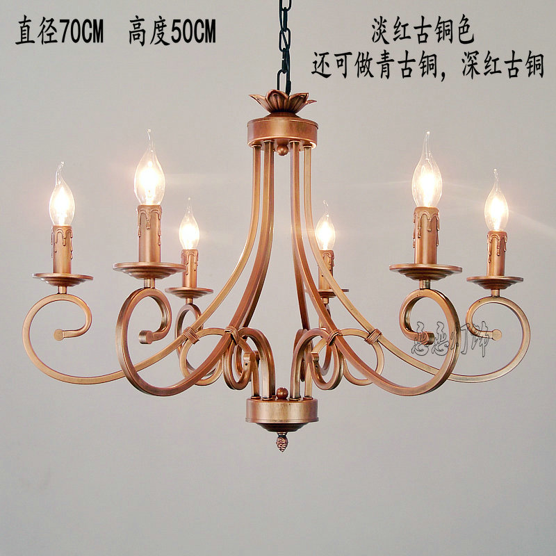 Manufacturers selling the European and American country Iron Chandelier dining room bedroom Lamp Retro Minimalist Garden