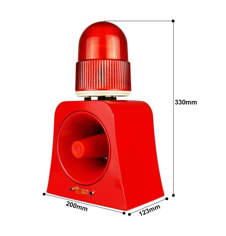 Alarm light