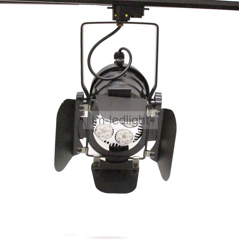 par30 led track light (2)