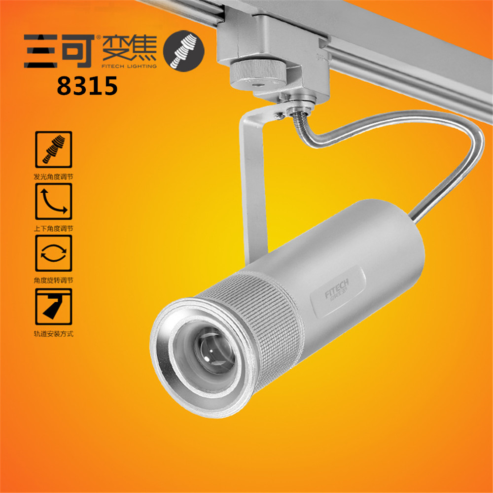 high quality 15W zoom led Track Lighting cob light brand Chip for Studio Museum Art Spotlight  clothing store Made in China