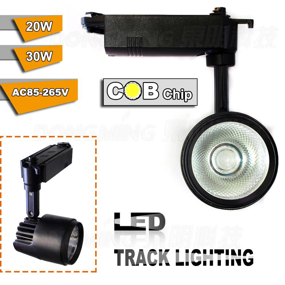 Hot product COB LED Track lights 30w AC85-265V led rail light decorative supermakret store led spot track lighting black shell