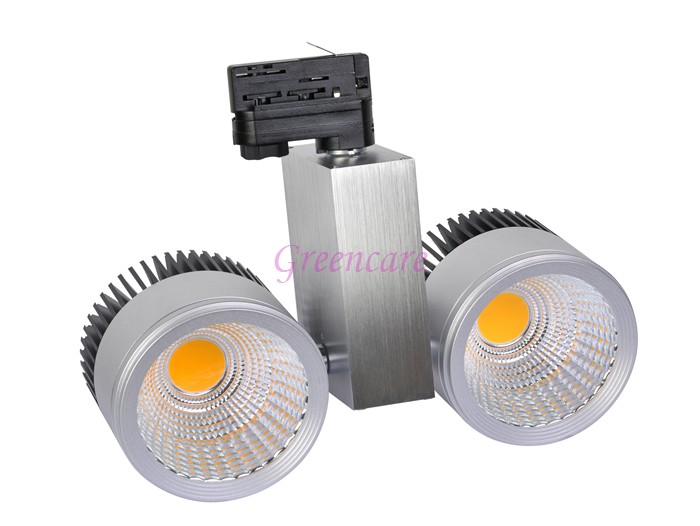 cob track light from Greencare14