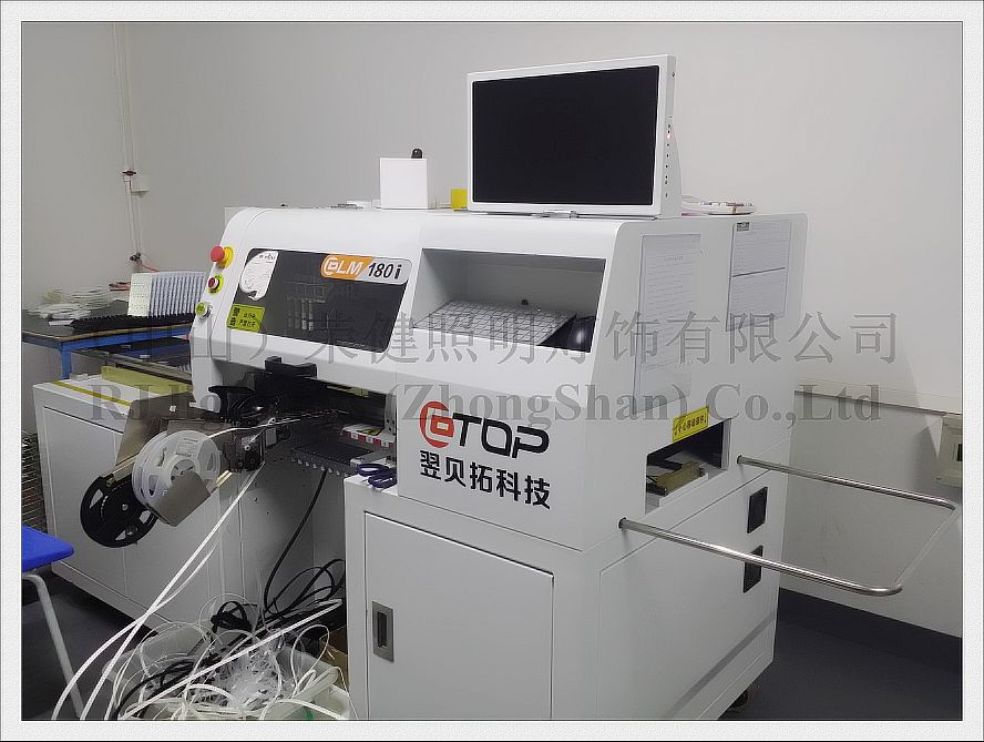 injection and smt machine for led module tube panel flood light lamps (2)