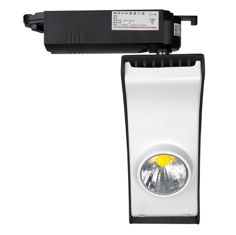 Free Shipping 25W Dimmable led tracking light COB Led Track Light Aluminum Led Track Lamp