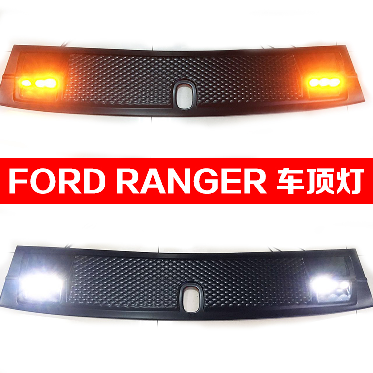 High quality New Led Roof Light 2012-2017 For FORD RANGER Accessories For ranger Automobile Decorative Car Styling