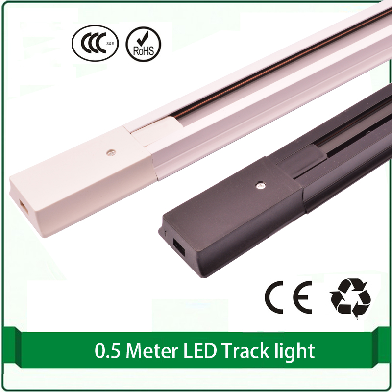 0.5m track for track light Aluminum brass cord white black light track 2 phase led track light rail
