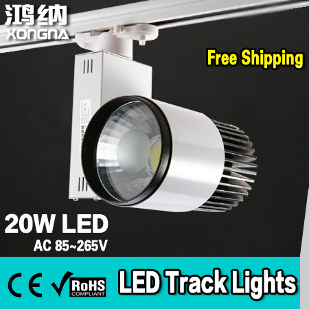 AC85~265V COB 20W Commercial LED Track Lighting, 100~110lm/W, Warm White/Cold White, CE & RoHS, 2-Wire Connector