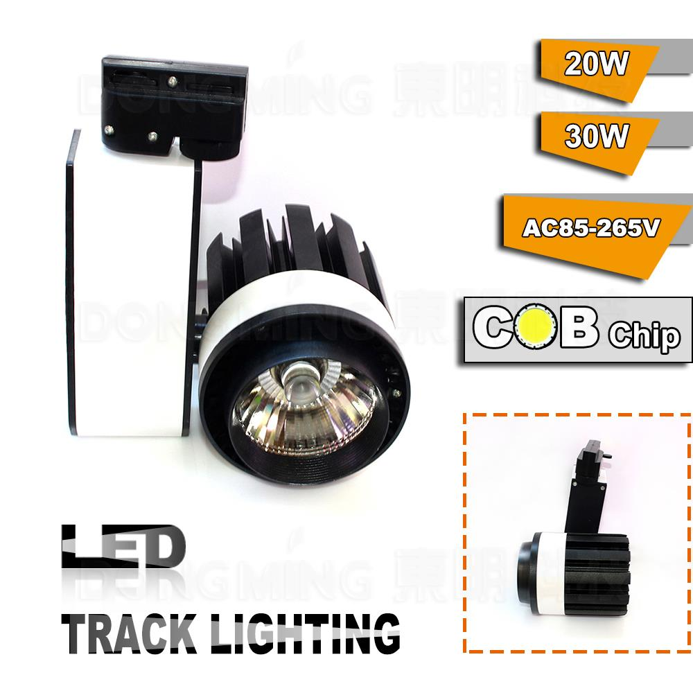 Free fedex 30W COB led track light for store/shopping mall lighting lamp black add white AC85-265V led spotlight track lighting
