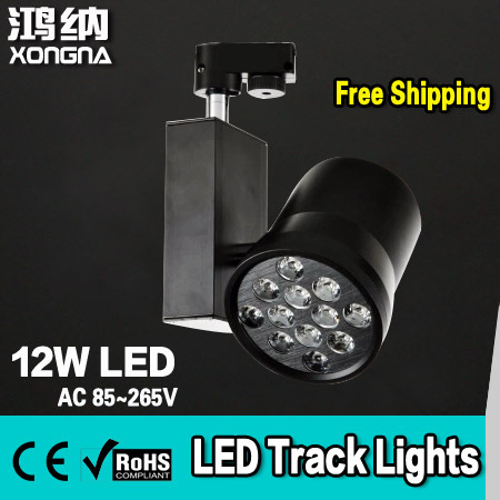 Free Shipping High Power 12W LED Track lamp
