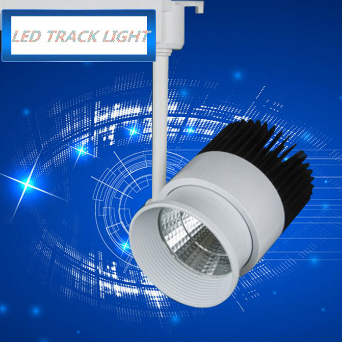 New!!! 30W LED Track Light Integrated LED AC110V/220V white light color clothing store/boutiques/reception/show room lighting