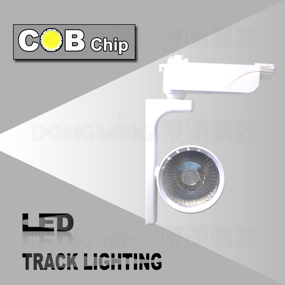 2015 New 85-265V 30W COB LED track light decoration clothing store track spot lighting high bright track light fixtures 10pcs