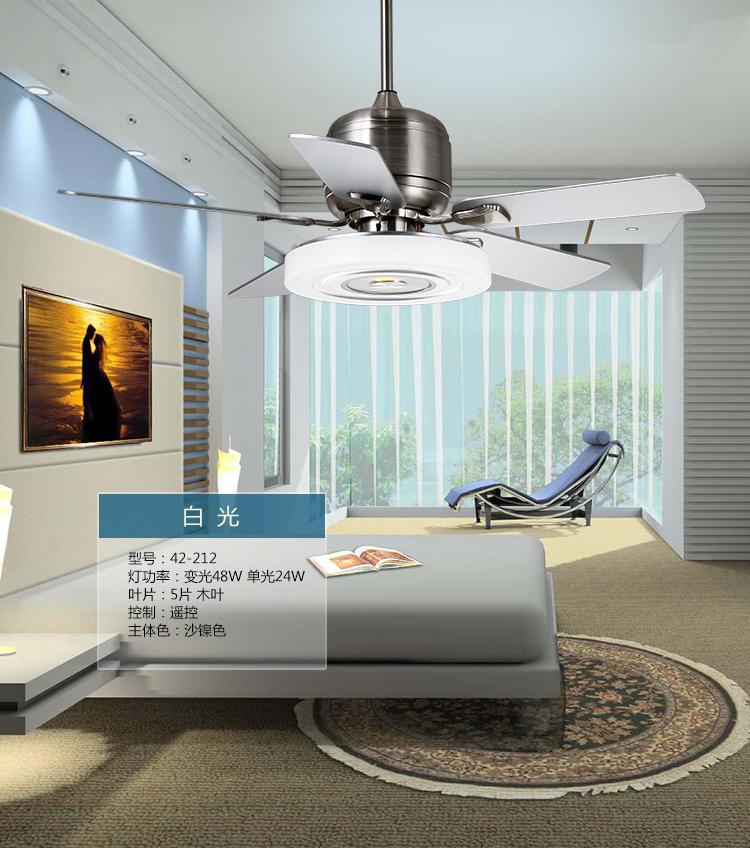 Modern living room bedroom fan ceiling light remote control mute fan light restaurant fan lights ceiling Fan frequency converter