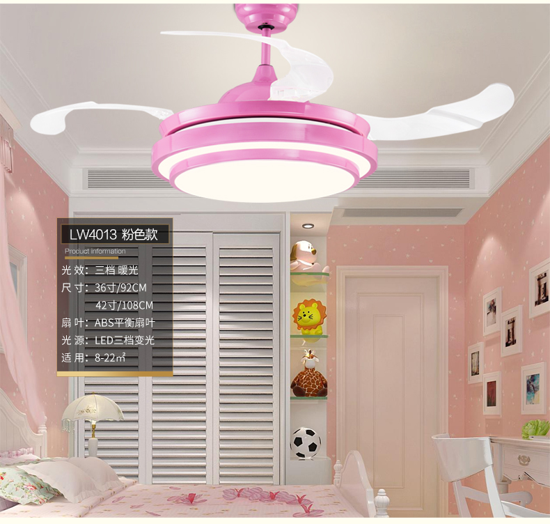 Ceiling fans lamp LED 36/42 inch children room boy football remote control 3 color ceiling fan light girl princess lamp pink