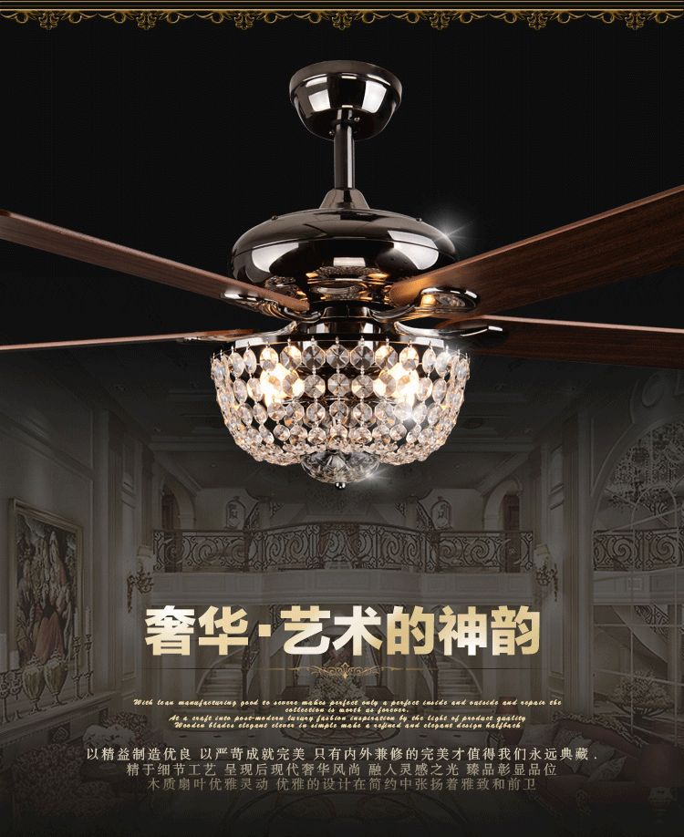Crystal ceiling fan minimalism modern European dining room living room wood leaf antique fan light ceiling with remote control