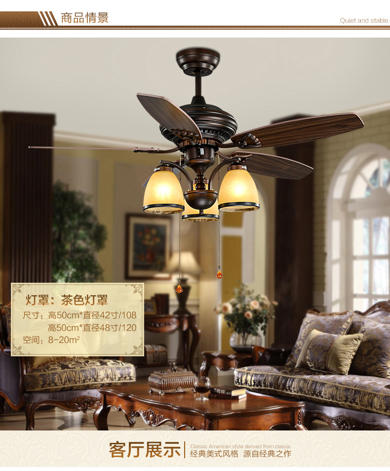 Symbol Of The Brand American Country Living Room Ceiling Fan Lights 48inch Industrial Fan Led Light Restaurant Bedroom Solid Wood Door Leaf Fans Ceiling Lights & Fans