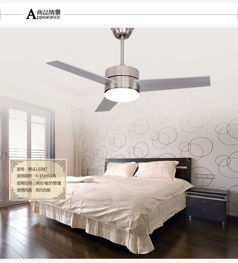 LED ceiling fan light 48inch European Fan lamp ceiling fans simple modern stylish three - leaf fan with light remote control