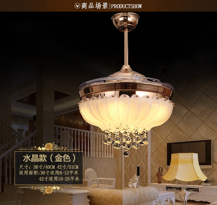 Crystal ceiling fan LED light folding fan light indoor restaurant modern minimalist European fashion fans with controler 42inch