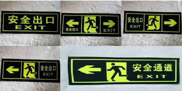 Self-adheisve PVC Luminous Traffic Sign