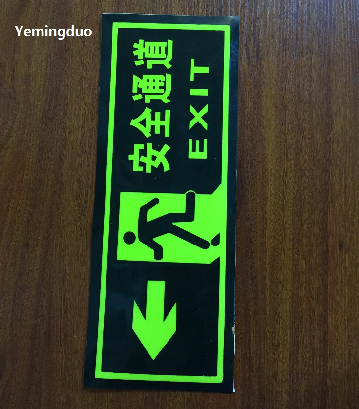 Yemingduo Self-adhesive PVC Night Luminous Traffic Safety Sign