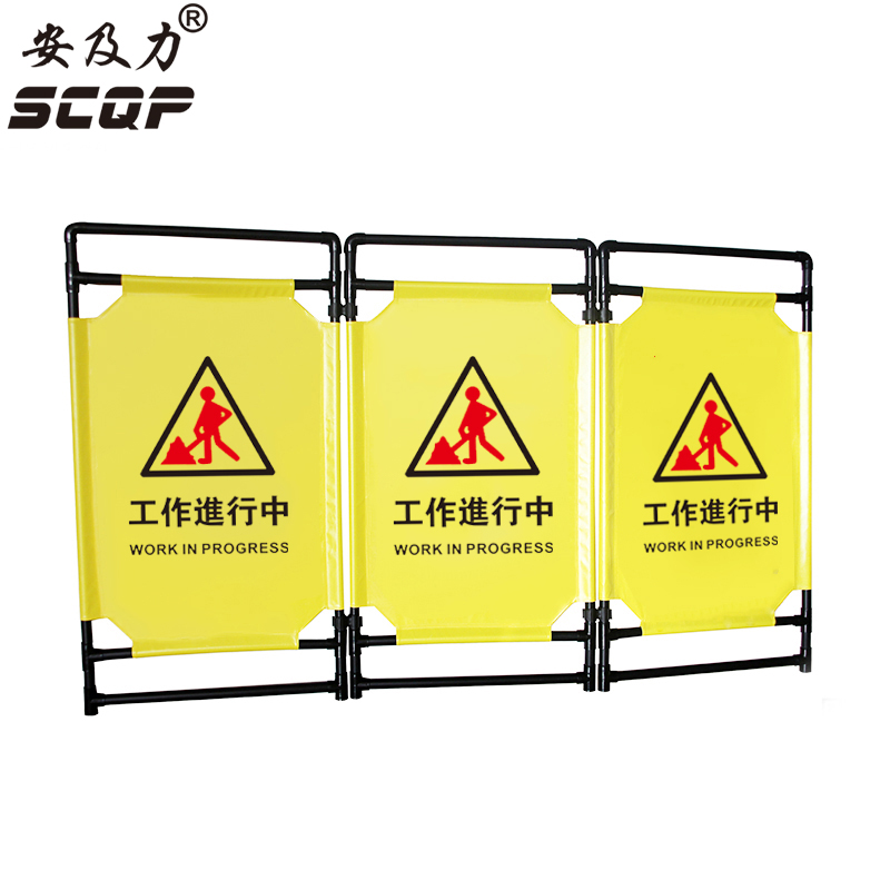 A1 Elevator Maintenance Barriers Plastic Traffic Road Construction Expandable Barrier Elevation Barricade Lifting Barrier