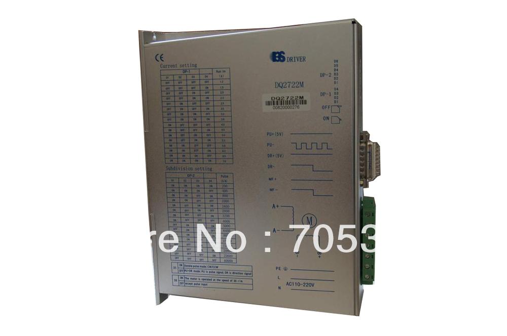 Stepper Digital Driver DQ2722M AC110-220V 7 0A 200 Microsteps