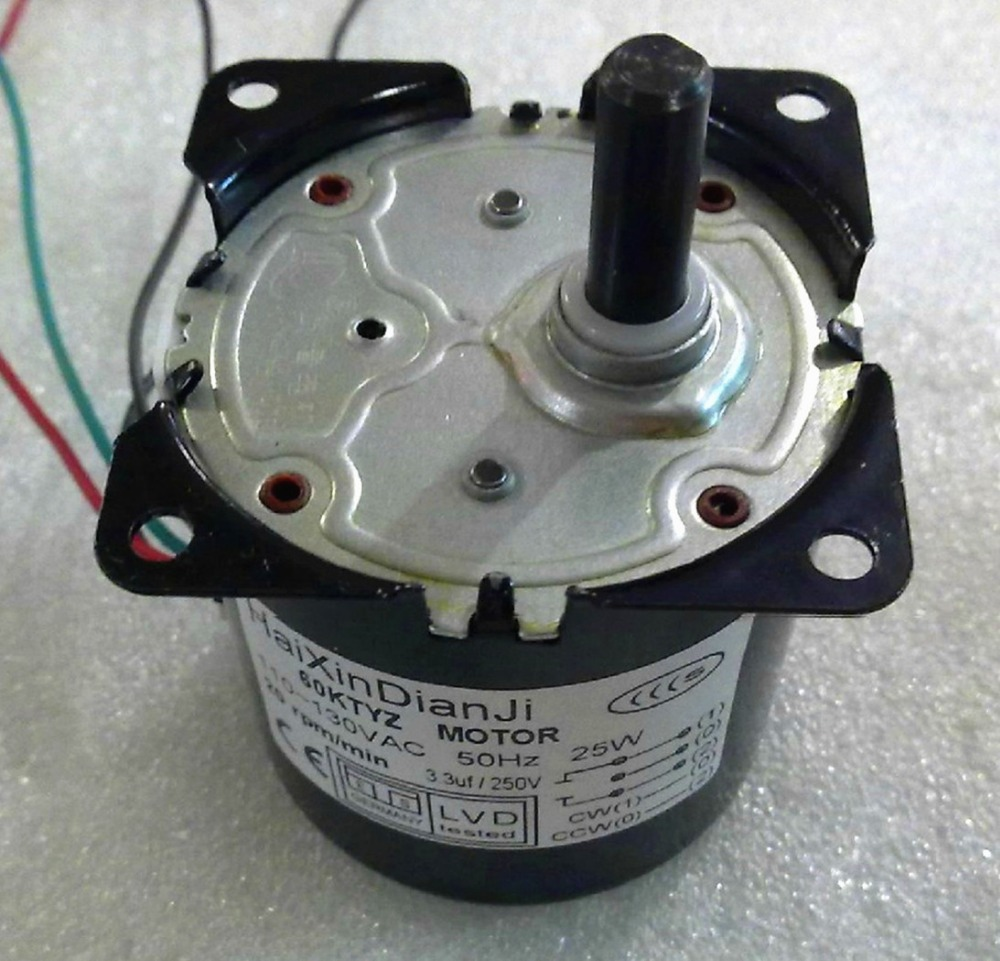 Micro AC 110V gear motor with gearbox ,60KTYZ AC 110V 20W 99rpm  Reversible Permanent magnet synchronous gear motor