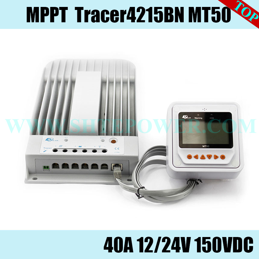MPPT solar charge controller 12v/24v 40A with computer connection max pv 150v input Tracer 4215BN