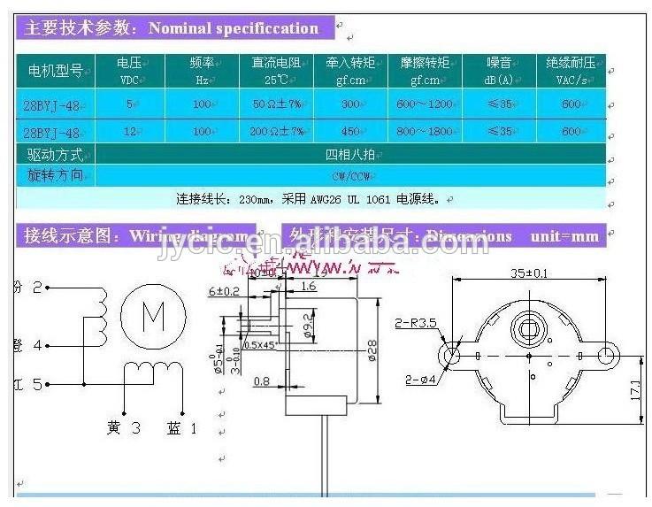 1/64 5V 4-phase 5-wire stepper motor gear motor step motor 28BYJ-48 ...