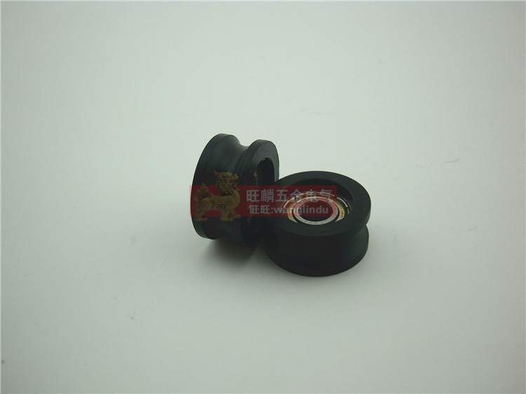 U-shaped groov pulley nylon groove of the rubber note moving plastic doors and Windows 696zz bearing