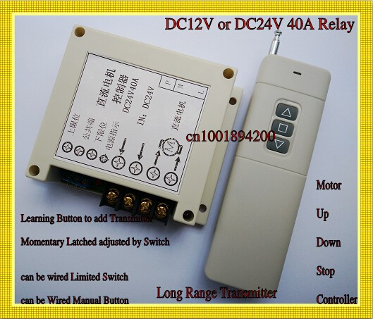 DC 12V 24V 40A Industrial Motor Forwards Reverse Remote Controller UP Down Stop Rolling Door Water-pump Remote Controller Long
