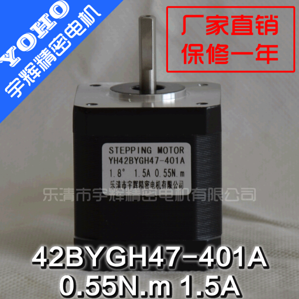 42 stepper motor /1.5A 0.55n / 42BYGH47-401A 1.8 degrees / engraving machine / 3D printer