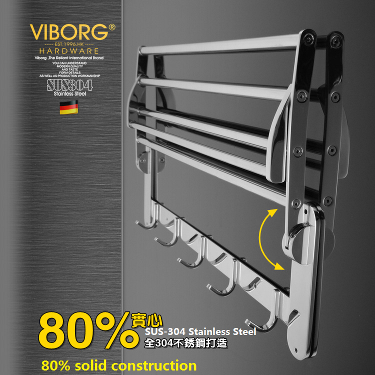 VIBORG Deluxe SUS304 Stainless Steel Foldable Wall Mounted Bathroom Towel Rack Shelf Towel Holder Storage, polished mirror-like