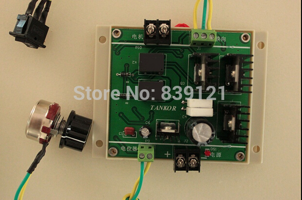 20 a 500 w with shell dc motor drive, speed governor (positive &negative with parking brake)