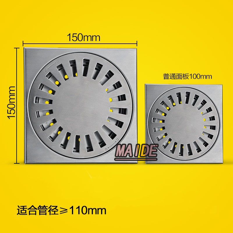 150*150mm floor drain 304 grade stainless steel waste floor drain,Shower Square Bathroom Floor Drain Cover