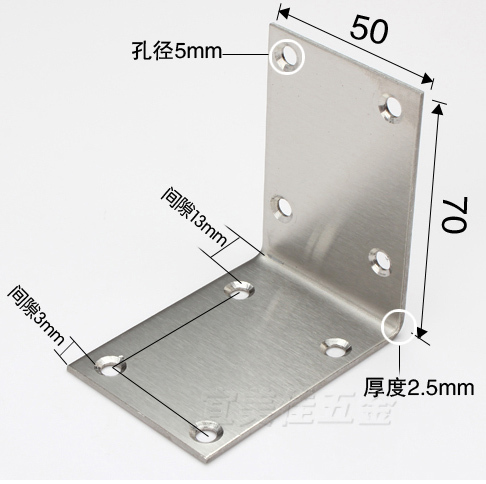 2pcs 70*50mm stainless steel angle bracket L shape satin finish frame board support