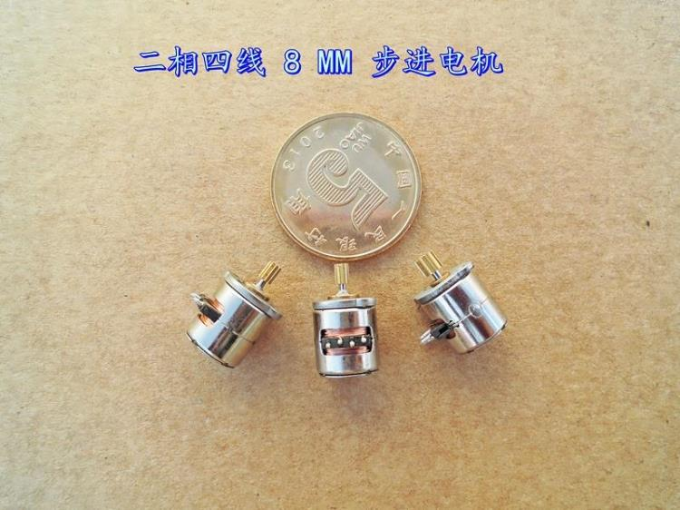 10 Pcs 3-5v Dc 2 Phase 4 Wire Dia 8mm Dc Stepper Motor Micro Stepping Motor for Digital Products Camera Size 8*9.5mm