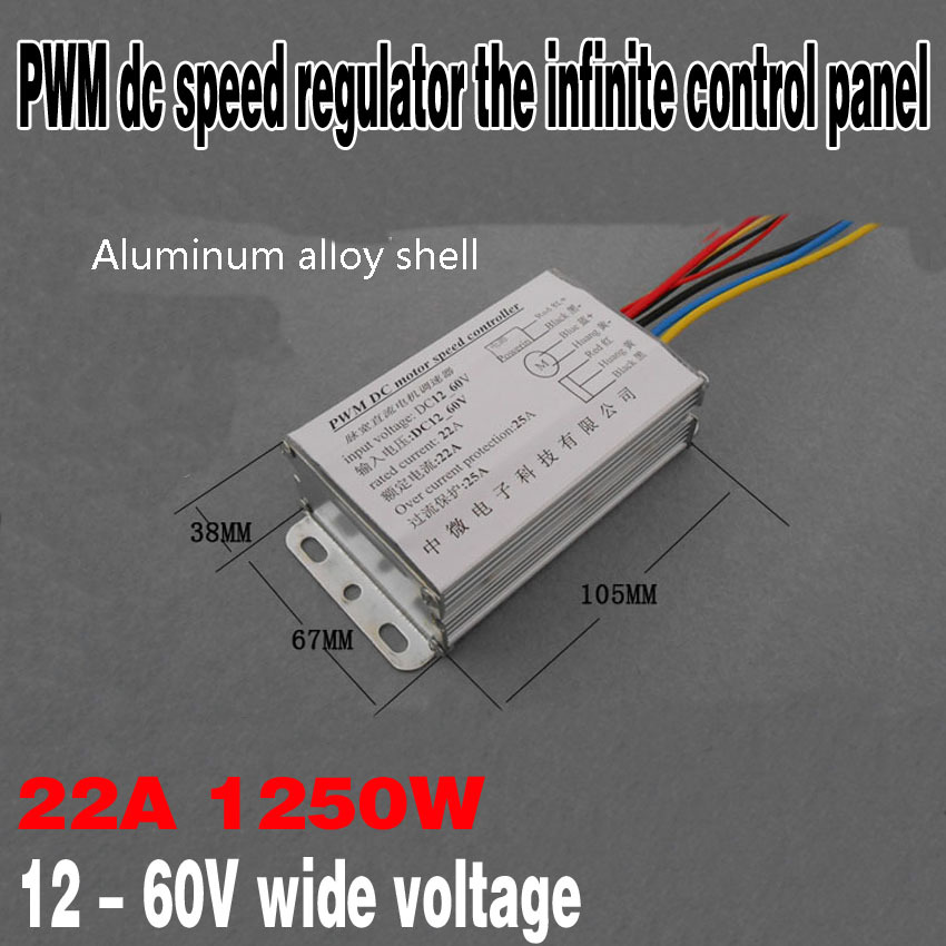 12V24V3648V60V drive PWM pulse high power DC motor converter
