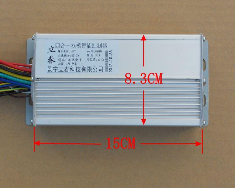 500W DC48V 12 MOFSET brushless controller, BLDC motor controller / E ...