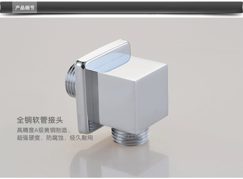 2015 Sale Hand Held Shower Faucet Connector Solid Brass Chrome In Wall Outlet Connection Bathroom Accessories Toilet AZPJ002