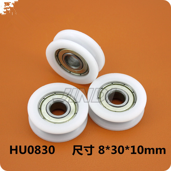 Fixmee 4pcs 8*30*10mm U Groove Nylon Flexible Ball Bearings Wheels Roller for Furniture