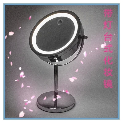 SpringQuan Fashion hot-selling quality 7inches led make-up desktop mirror with light 2-Face mirror bathroom Battery power