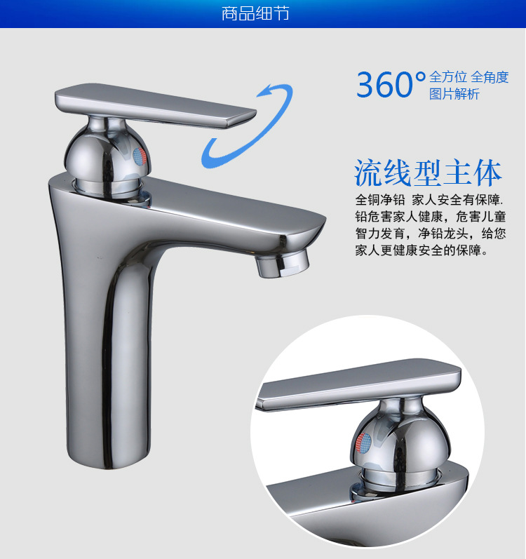 Polished chrome basin taps with hot cold cheap bathroom basin sink faucets price ,sanitary ware , bathroom basin faucets