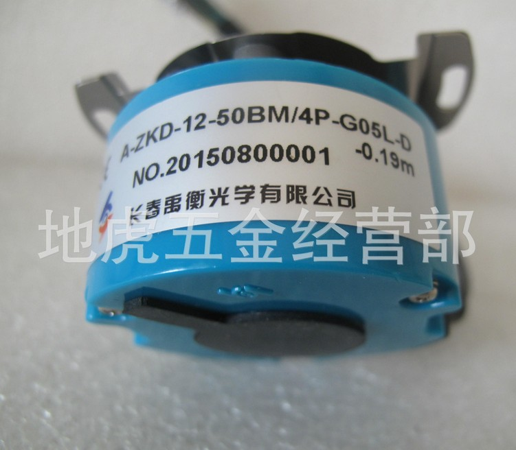 Changchun Yu Heng servo motor with magnetic encoder A-ZKD-12-50BM / 4P-G05L-D-0.19m new original