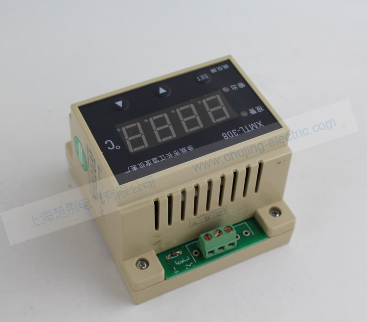 35mm Din PID temperature controller AC 85-242V din pid controller Din temperature controller with Relay output