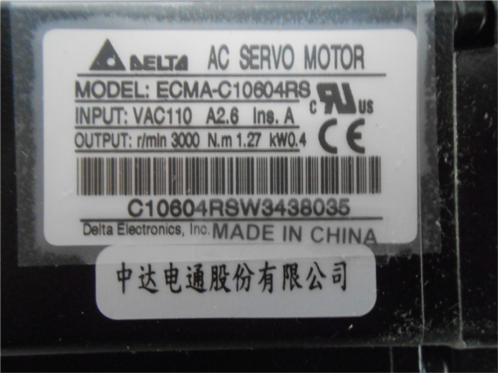 ECMA-C10604RS Delta AC Servo Motor 220V 400W 1.27NM 3000rpm with Keyway Oil Seal New